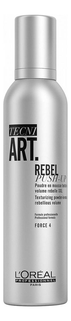 Мусс с пудровой текстурой для объема волос Wild Tecni. Art Rebel Push-Up 250мл фото
