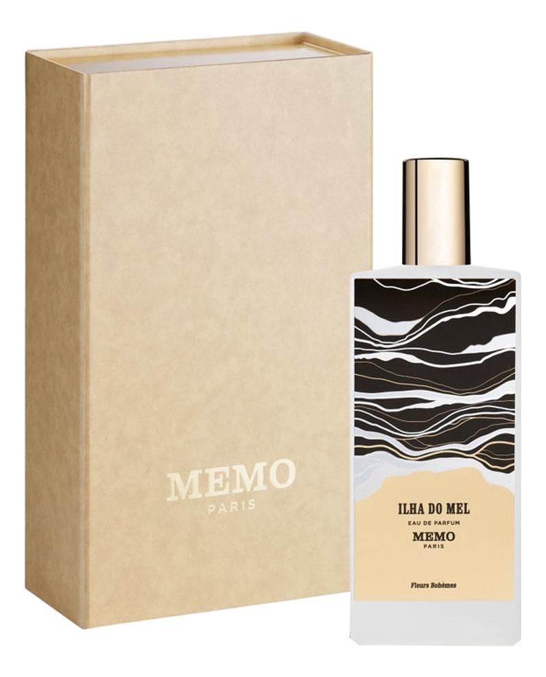 Memo Ilha do Mel: парфюмерная вода 75мл