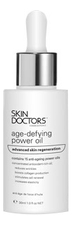 Skin Doctors Масло для лица Age Defying Power Oil 30мл