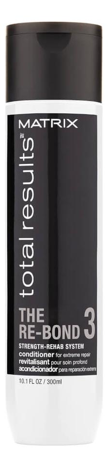 Кондиционер для волос Total Results The Re-Bond Strength Rehab System Conditioner: Кондиционер 300мл стеллаж детский боровичи шкаф многоцелевой 600x380x1990 лотос 5 23