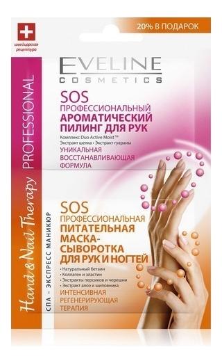 Комплексный уход для рук (пилинг д/рук 6мл + маска-сыворотка д/рук и ногтей 6мл) dermalogica уход мультивитаминный для рук и ногтей mv hand