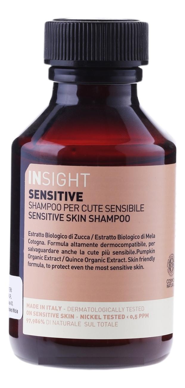 Купить Шампунь для чувствительной кожи головы с экстрактом тыквы и айвы Sensitive Skin Shampoo: Шампунь 100мл, INSIGHT