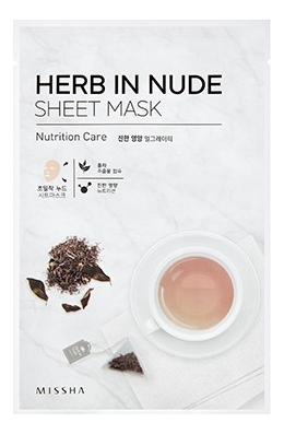 Тканевая маска для лица Herb In Nude Sheet Mask Nutrition Care 23г lebelage тканевая маска для лица увлажняющая aqua natural mask 23г