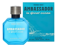 Parfums Genty Ambassador in Great Ocean