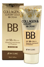 3W CLINIC BB крем для лица Collagen & Luxury Gold 50мл
