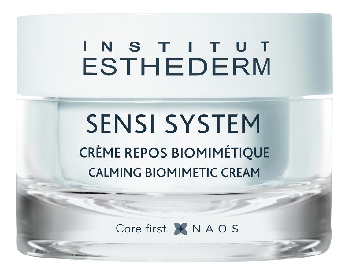 Купить Крем для лица Sensi System Calming Biomimetic 50мл, Institut Esthederm