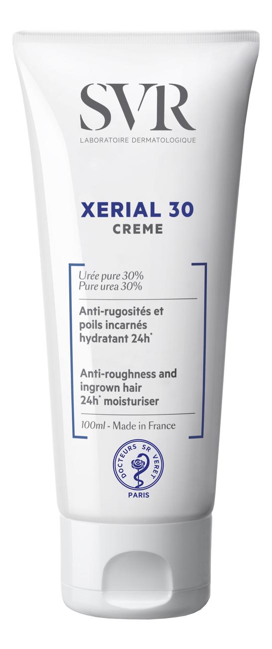 Крем для тела Xerial 30 Creme 100мл крем для ног xerial 50 extreme creme pieds 50мл