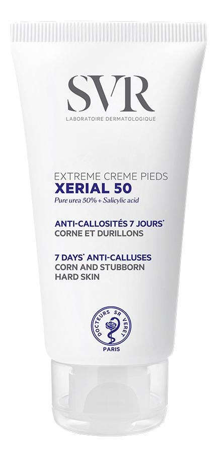 Крем для ног Xerial 50 Extreme Creme Pieds 50мл крем для ног xerial 50 extreme creme pieds 50мл
