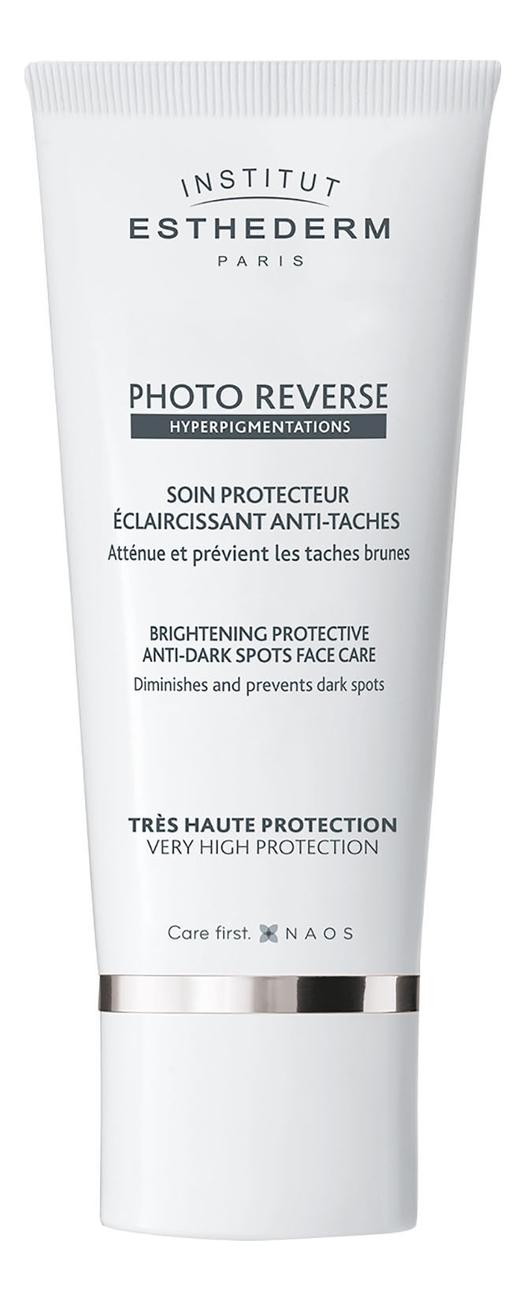 Солнцезащитная эмульсия для лица Photo Reverse Anti-Brown Patches Ultra High Protection Fluid 50мл