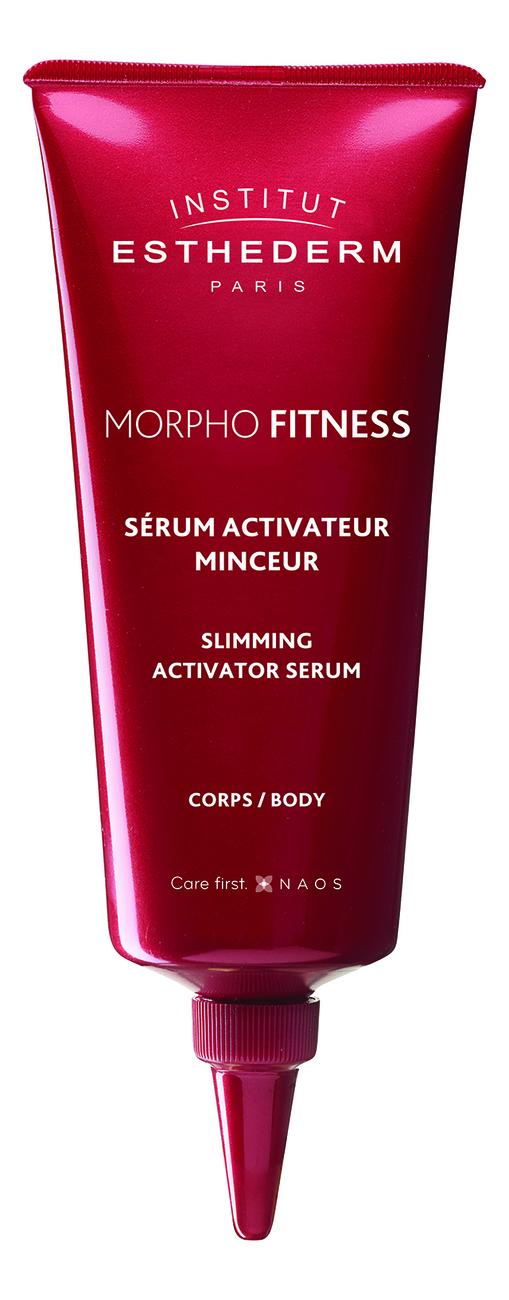 Сыворотка-активатор для тела Morpho Fitness Slimming Activator Serum 100мл