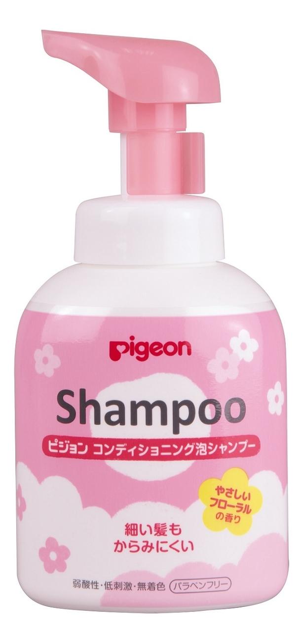 Шампунь-пенка для детей от 18 месяцев Shampoo: Шампунь 350мл липикар шампунь для детей цена