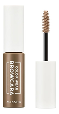 Missha Тушь для бровей Color Wear Browcara 7,5г