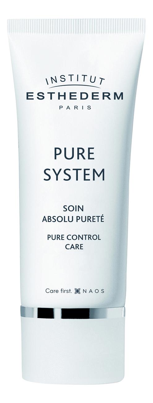 Крем для лица Pure System Control Care 50мл
