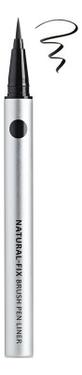 Фото - Подводка для глаз Natural Fix Brush Pen Liner 6г: Black подводка graphik ink liner подводка фломастер для глаз 01 black