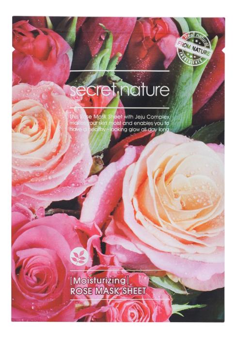 Фото - Увлажняющая тканевая маска с экстрактом розы Mask Line Rose Sheet 25мл увлажняющая тканевая маска для лица с экстрактом розы pure essence mask sheet damask rose 20мл маска 1шт