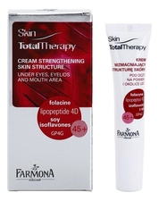 Farmona Крем для кожи вокруг глаз и губ Skin Total Therapy Cream Strengthening Skin Structure 45+ 15мл