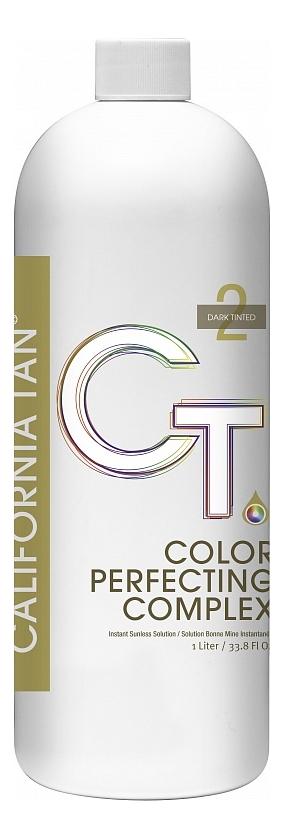 Купить Лосьон для автозагара Color Perfecting Complex Instant Sunless Solution 1000мл, California Tan