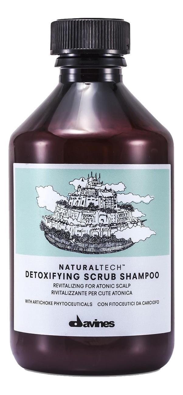 Детоксирующий шампунь-скраб для волос Natural Tech Detoxifying Scrub Shampoo: Шампунь 250мл шампунь lador triplex natural shampoo отзывы