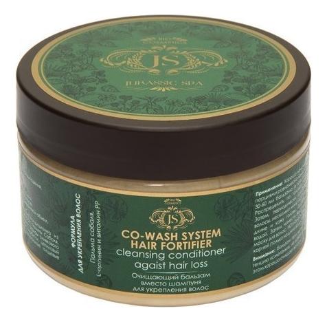 Очищающий бальзам вместо шампуня от выпадения волос Co-Wash System Hair Fortifier Cleansing Conditioner: Бальзам 300мл