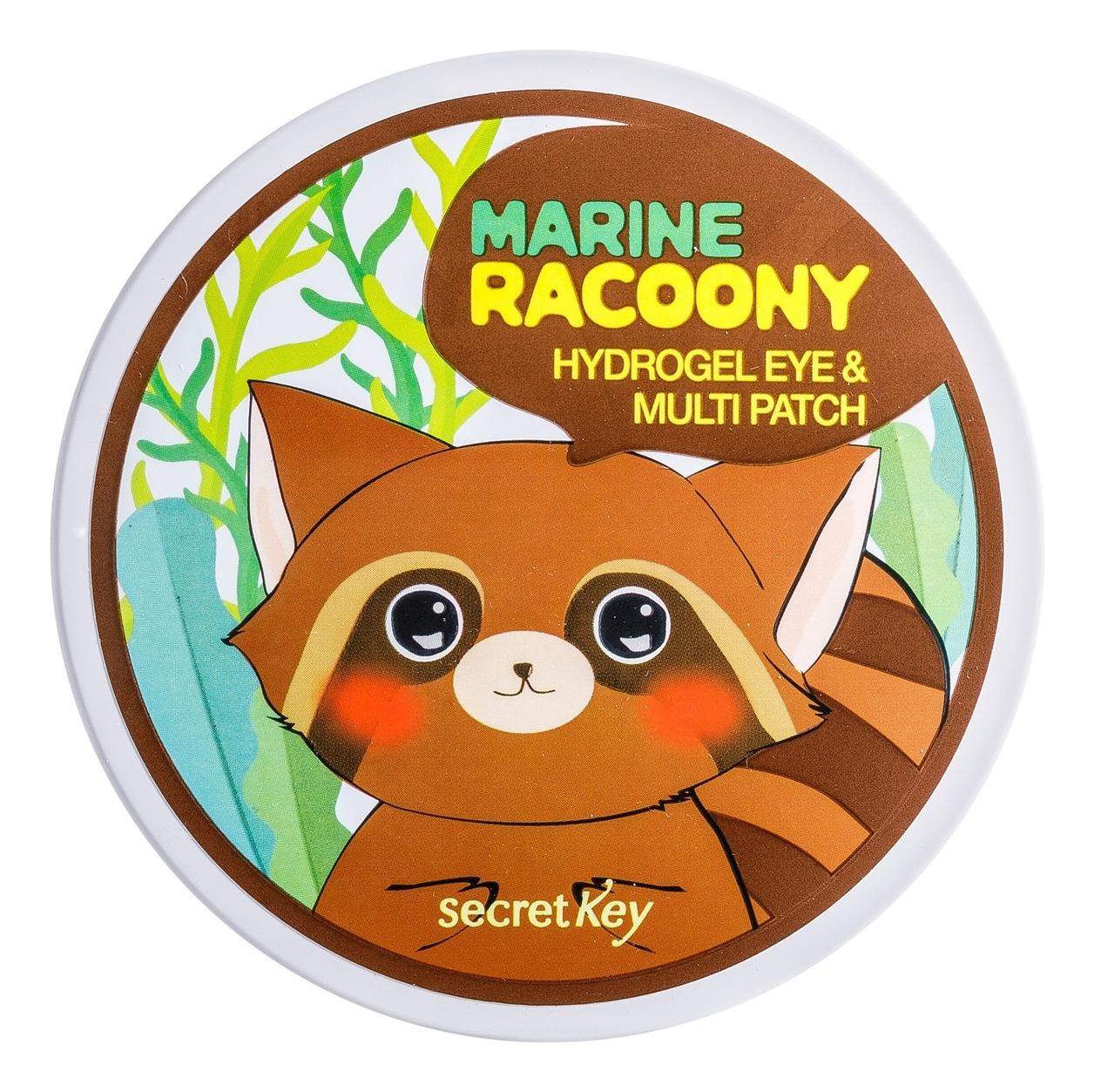 Купить Гидрогелевые патчи для кожи вокруг глаз Marine Racoony Hydrogel Eye & Multi Patch, Гидрогелевые патчи для кожи вокруг глаз Marine Racoony Hydrogel Eye & Multi Patch, Secret Key