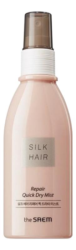 Мист для сушки волос Silk Hair Repair Quick Dry Mist 100мл