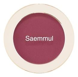 Однотонные румяна Saemmul Single Blusher 5г: PP02 Wild Plum