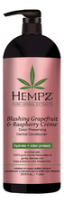 Hempz Кондиционер для волос Blushing Grapefruit & Raspberry Creme Conditioner 1000мл (грейпфрут и малина)