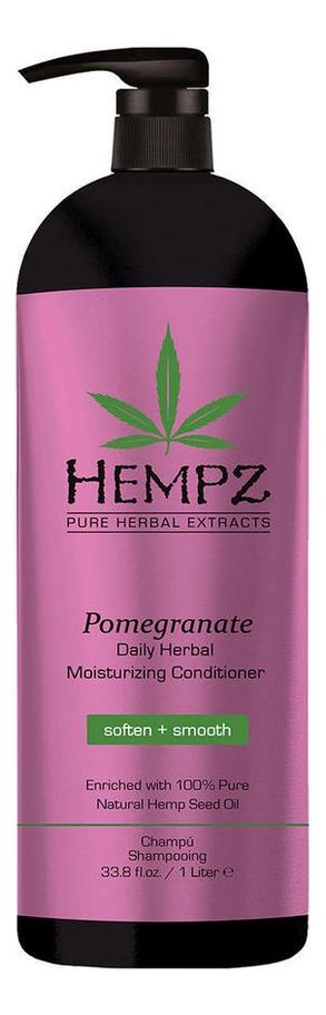 Увлажняющий и разглаживающий кондиционер для волос Daily Herbal Moisturizing Pomegranate Conditioner: Кондиционер 1000мл