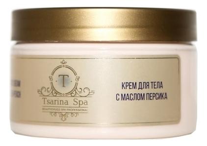 Купить Крем для тела с маслом персика Tsarina SPA 250мл, Beautydrugs