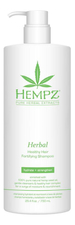 Hempz Шампунь для волос Herbal Healthy Hair Fortifying Shampoo