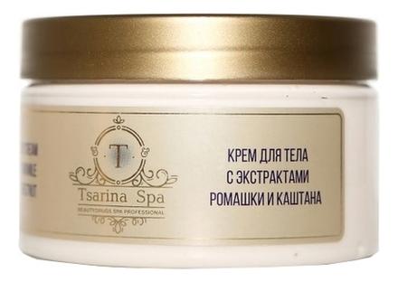 Купить Скраб для тела с экстрактом ромашки и каштана Tsarina SPA 250мл, Beautydrugs