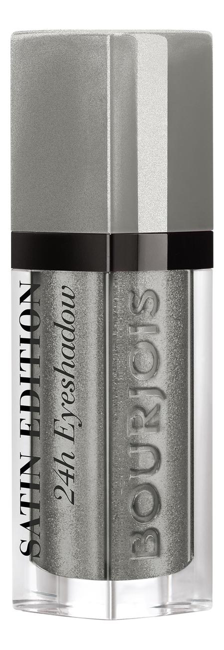 Тени для век Satin Edition 24 Eyeshadow 8мл: No 6 недорого