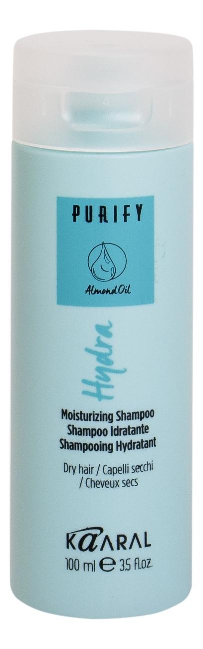 Фото - Увлажняющий шампунь для сухих волос Purify Hydra Shampoo: Шампунь 100мл шампунь для волос увлажняющий botavikos hydra 200 мл