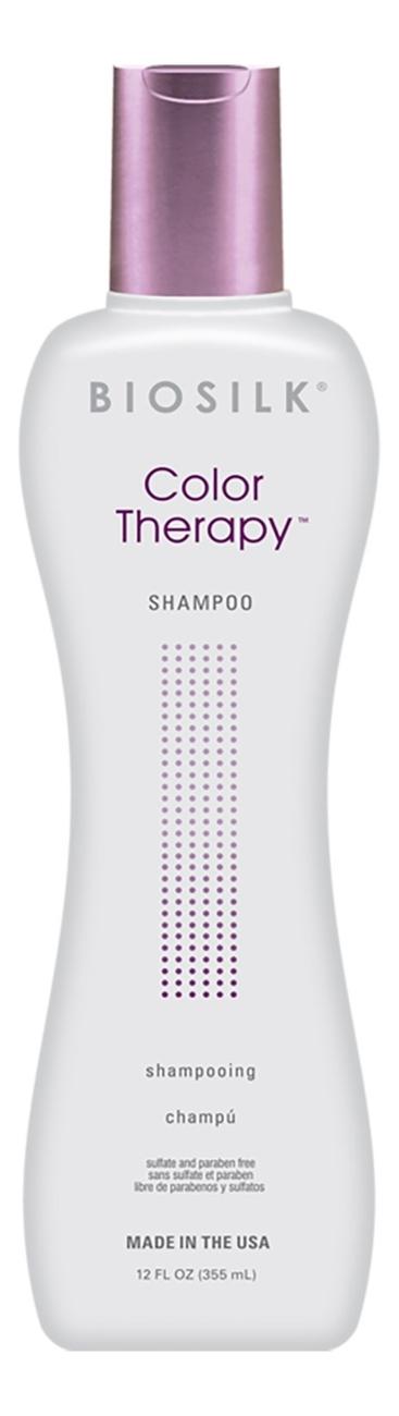 Купить Шампунь для окрашенных волос Biosilk Color Therapy Shampoo: Шампунь 355мл, CHI