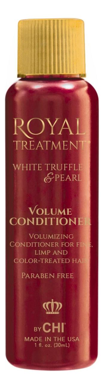 Кондиционер для объема волос Royal Treatment Volume Conditioner: Кондиционер 30мл