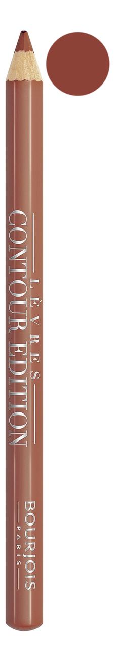 Купить Карандаш контурный для губ Levres Contour Edition 1, 14г: 13 Nuts About You, Bourjois
