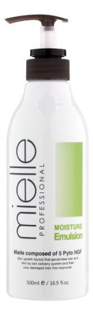 Увлажняющая эмульсия для волос Moisture Hair Emulsion 500мл фото