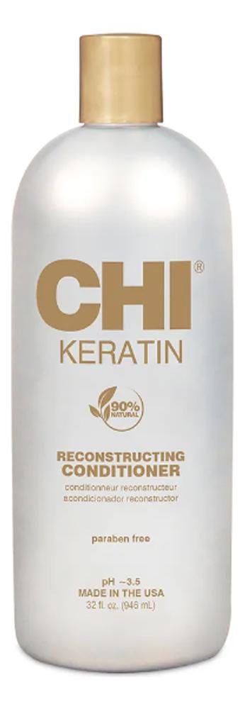 chi keratin reconstructing conditioner Кератиновый кондиционер для волос Keratin Conditioner: Кондиционер 946мл
