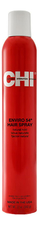CHI Лак для волос Enviro 54 Hair Spray Natural Hold