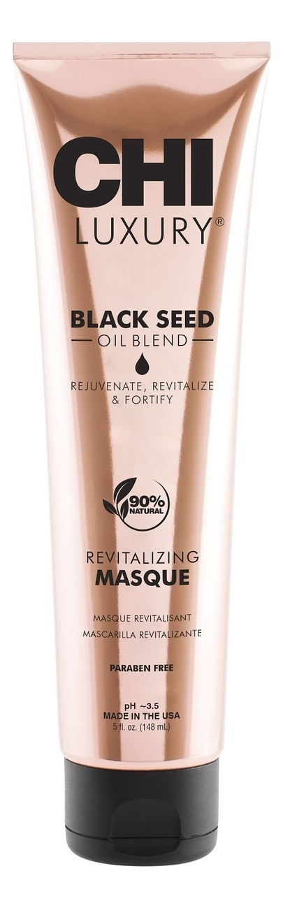 Восстанавливающая маска для волос с маслом черного тмина Luxury Black Seed Oil Revitalizing Masque 148мл chi luxury black seed oil curl defining cream gel