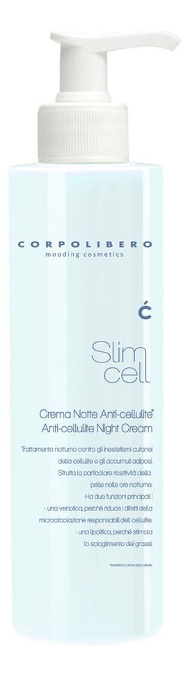 Ночной антицеллюлитный крем для тела Slim Cell Anti-Cellulite Night Cream 200мл крем для тела ночной natural project