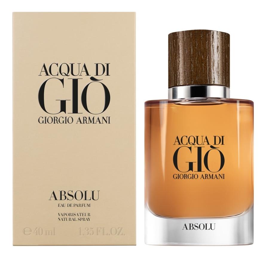 Купить Acqua Di Gio Absolu: парфюмерная вода 40мл, Giorgio Armani