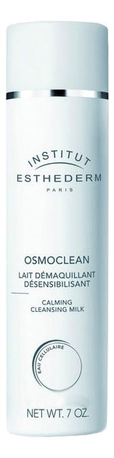 цена на Очищающее успокаивающее молочко для лица Osmoclean Calming Cleansing Milk: Молочко 400мл