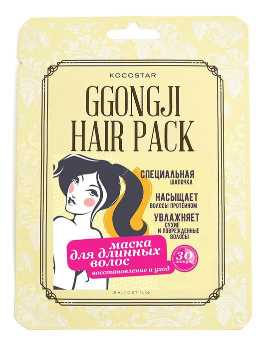 Восстанавливающая маска для поврежденных волос Конский хвост Ggongji Hair Pack 8мл