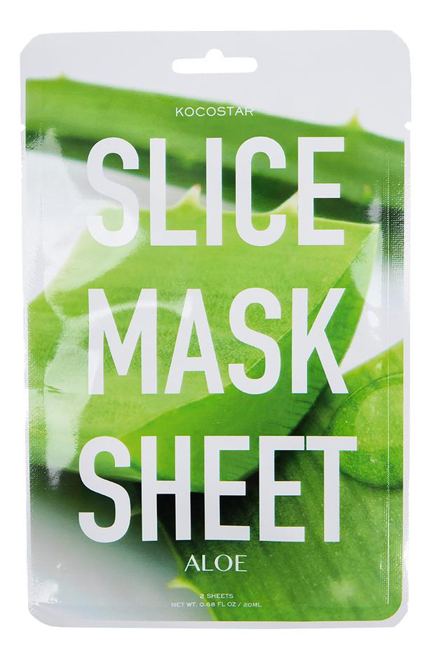 Маска-слайс для лица Slice Mask Sheet Aloe 20мл (алоэ) недорого