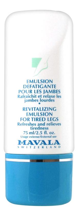 Восстанавливающая эмульсия для уставших ног Revitalizing Emulsion For Tired Legs 75мл недорого