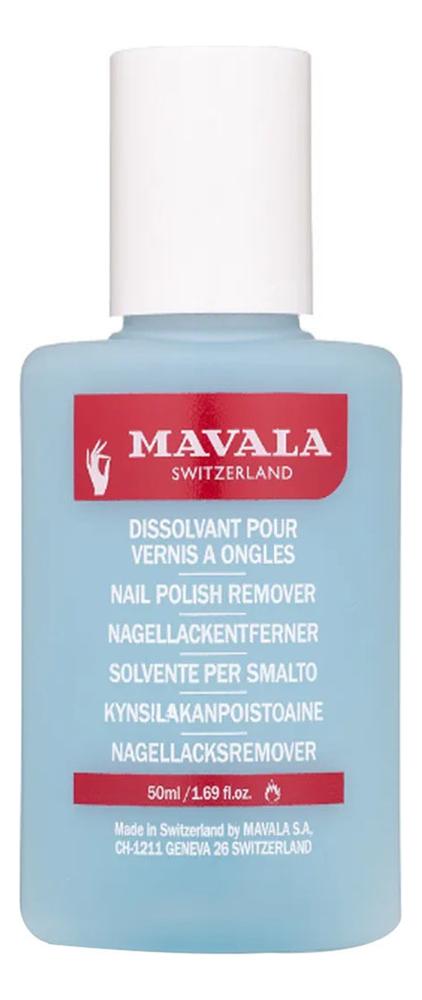 Жидкость для снятия лака Nail Polish Remover: Жидкость 50мл недорого