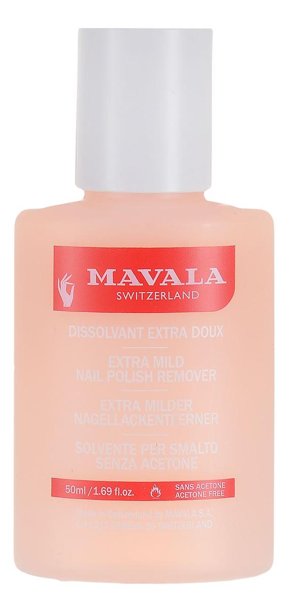 Жидкость для снятия лака Extra Mild Nail Polish Remover: Жидкость 50мл недорого