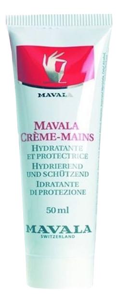 Купить Крем для рук Hand Cream: Крем 50мл, MAVALA