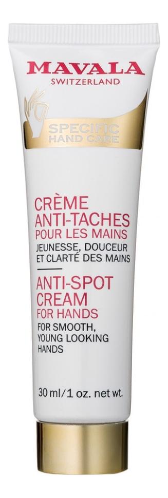 Крем для рук против пигментных пятен Anti-Blemish Cream For Hands 30мл специальный крем от пигментных пятен
